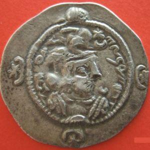 Dracma Sasanida de Hormazd IV, ceca LAM (Ram-Hormizd Khuzistan),año 6 914512475