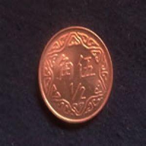 1/2 yuan de Taiwan, año 1988 [Y# 550] 947587993