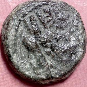 AE 20 de Tarsos, Cilicia 969843564