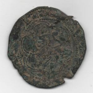 4 Maravedís a nombre de RRCC (Cuenca, 1558-1566) ensayador Pedro Román 994924447