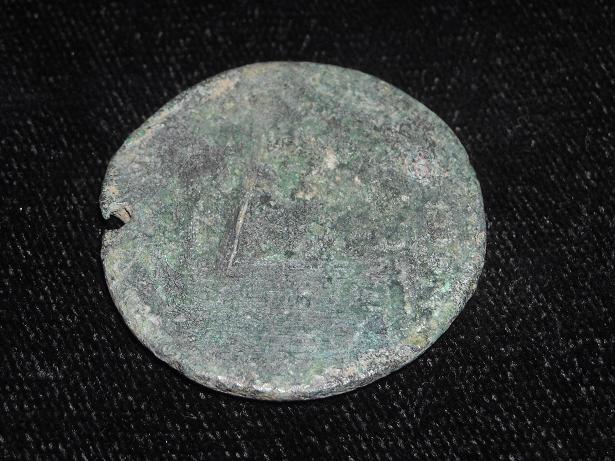 Dupondio Hispanorromano de COLONIA PATRICIA bajo Augusto 580287462
