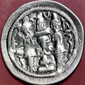 Dracma Sasanida de Hormazd IV, ceca WH (Veh-Ardasir),año 11 ó 13 103987666