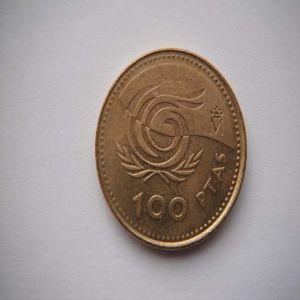 100 pts 1999 en cospel de 50 cts de euro....!!!!! 105379722