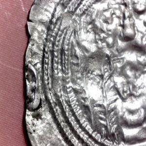 Dracma sasánida de Khusro II, año 34 o 36, ceca AY 109574867