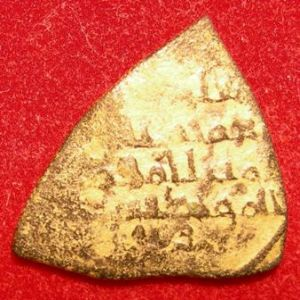 Fragmento a nombre de al-Mu´tamid , taifa de Sevilla 135994719
