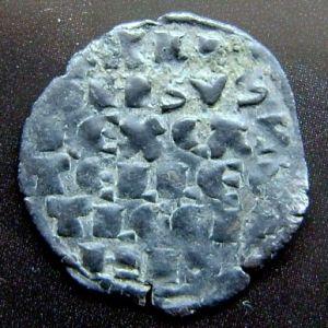 Dinero de Alfonso X de la 1ª guerra de Granada 176691931