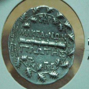 Tetradracma de Amphipolis 256714978