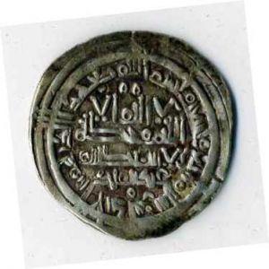 Dirham de Hisham II, al-Andalus, 394H 38501077