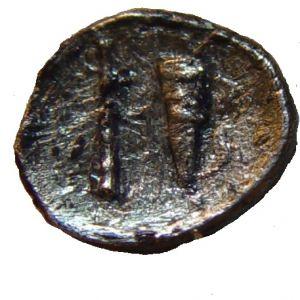 Hemiobolo de Alejandro Magno, Macedonia 405218219