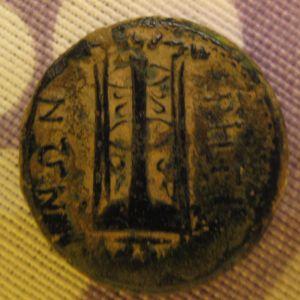 Ae Griego de Rhegio (circa 218-213) 412974296