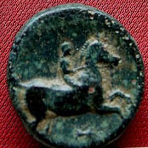 AE 17 de Filipo II de Macedonia 430134776
