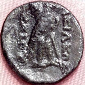 AE 20 seleucida de Achaios 430961197