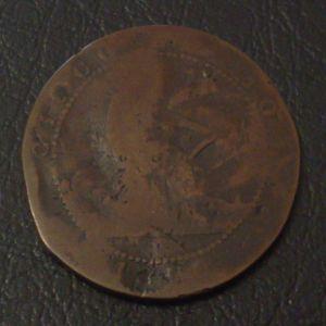 monedas cn significado politico - Página 2 437419737
