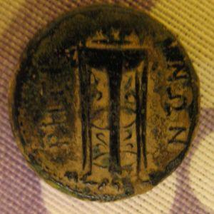 Ae Griego de Rhegio (circa 218-213) 455789309