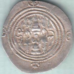 Dracma sasánida de Khusro II, año 2, ceca GD (Jayy - Isfahan) 456833795