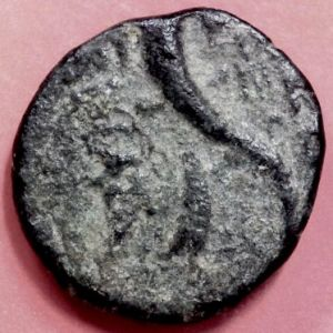 AE18 de Eusebia (Caesarea) , Capadocia 463296812