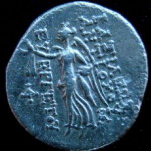 Dracma de Antioco VII 478877551