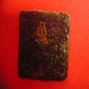 Cuarto de dirham de Abd-el-Mumin,almohades, 524-558 53641923