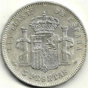 ALFONSO XIII - 5 pesetas - 1888 (88) 580225919