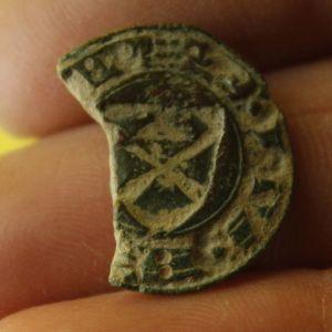 Sigillum partido.  Escudo con aspa (s. XIII o XIV) 646050389