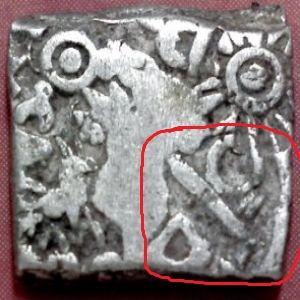 Karshapana, India, Imperio Mauryan, Kumala, Patna 685097662