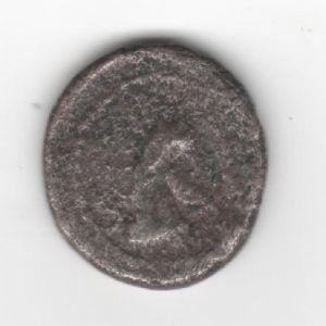 Dracma de Antioco I 707518982