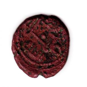 Bronce follaro de Guillermo II  de Messina - Sicilia 717645701