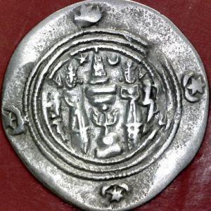Dracma sasánida de Khusro II, año 34?, ceca AY  734074747