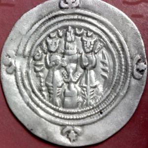 Dracma sasánida de Khusro II, ShY (Shiraz - Fars), año 35 755182936