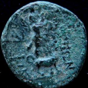 AE 18 de Tarsos, Cilicia 767953585