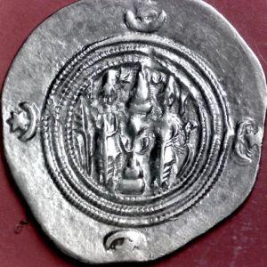 Dracma sasánida de Khusro II. MY, Meshan, año de reinado 7 805113884