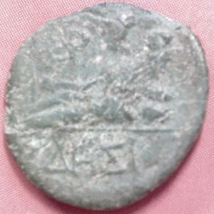 AE 16 de Odessos, Tracia 827712520