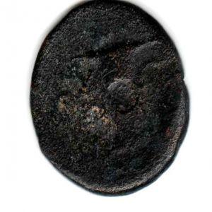 AE 17 de Kyme, Aeolis 829625438