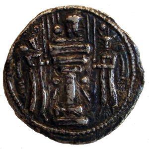 Dracma Sasánida de Shapur II 84316668