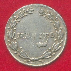 Moneda de Necesidad o Ficha 850465763