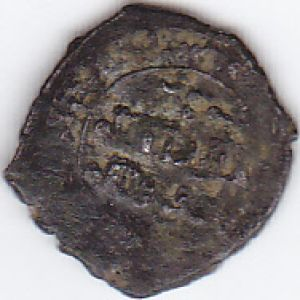 fracción de Muhammad Abú -l-Walid de Cordoba 435-456H 875394131