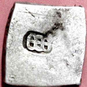 Karshapana del Imperio Maurya, de Asoka el Grande 887075048