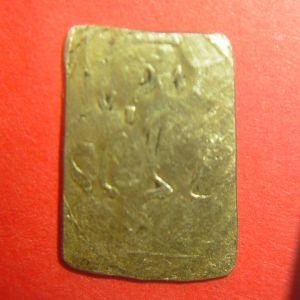 moneda cuadrada sin dentificar 891282854