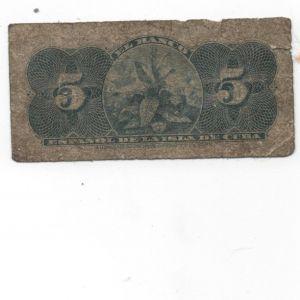 5 centavos de La Habana 1896 910479766