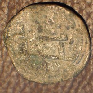felus atribuido a ´Abd al-Rahman II 921018664