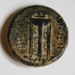 Ae Griego de Rhegio (circa 218-213) 928603187