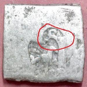 Karshapana, India, Imperio Mauryan, Kumala, Patna 970744008